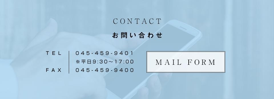 0:contact_bannar_on
